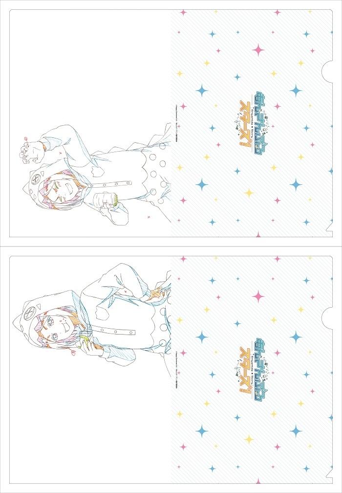 『あんさんぶるスターズ!』あらすじ&感想まとめ(ネタバレあり)-9