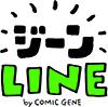 ジーンレーベルの人気コミック8作品をレビュー! Yes/Noチャートであなたにオススメの作品も分かります-28