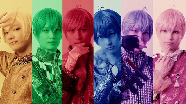 舞台『おそ松さん』で人気のF6(エフシックス)新曲「Fo6ow Your Dreams!!!!!!」MVショートverが初公開! 2ndライブツアーの千秋楽公演の生配信が決定-1