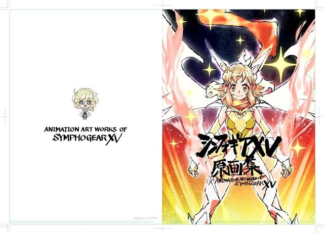 「AnimeJapan 2020」で販売予定だった一部商品をアニメイト通販にて販売中!『戦姫絶唱シンフォギア』や『ゾンビランドサガ』、『五等分の花嫁』などのグッズがラインナップ-3