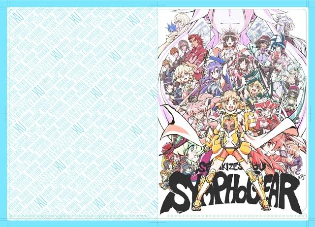 「AnimeJapan 2020」で販売予定だった一部商品をアニメイト通販にて販売中!『戦姫絶唱シンフォギア』や『ゾンビランドサガ』、『五等分の花嫁』などのグッズがラインナップ-4
