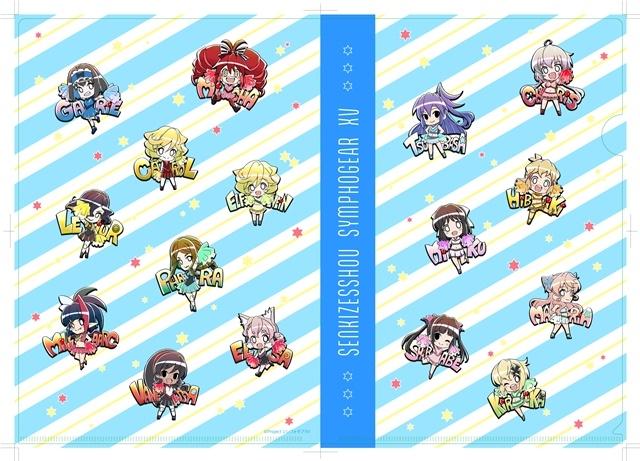 「AnimeJapan 2020」で販売予定だった一部商品をアニメイト通販にて販売中!『戦姫絶唱シンフォギア』や『ゾンビランドサガ』、『五等分の花嫁』などのグッズがラインナップ-5