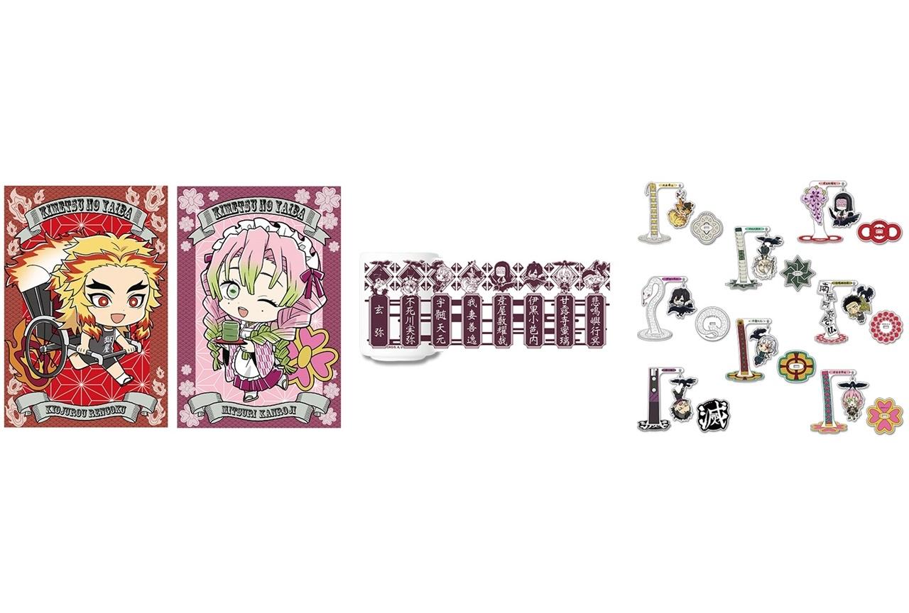 『鬼滅の刃』×リアル謎解きゲームフェア特典第3弾が3/23に登場