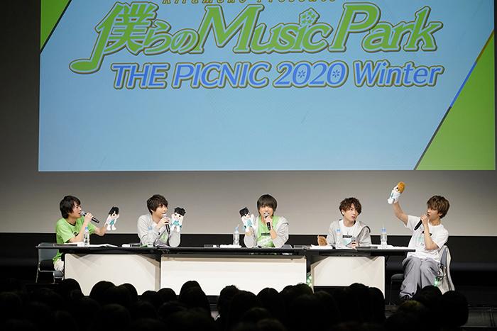 SperQlewの5人がハイテンションでお届け! メインパーソナリティーを務めるラジオ公開録音イベント『僕らのMusic Park THE PICNIC 2020 Winter 』夜公演をレポート☆-9