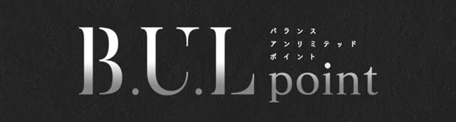 『富豪刑事 Balance:UNLIMITED』追加キャラも登場する本PV公開! スタッフ&キャスト、EDテーマ情報も解禁-15