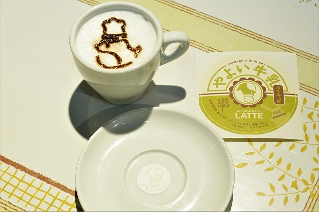 ツキプロ公式カフェ『池袋月野亭』3月の「やよいパン」店内&試食レポート|シンプル&ナチュラルな店内で、ほっこりパンに癒される♪-8