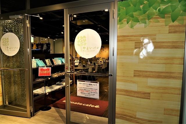 ツキプロ公式カフェ『池袋月野亭』3月の「やよいパン」店内&試食レポート|シンプル&ナチュラルな店内で、ほっこりパンに癒される♪-10