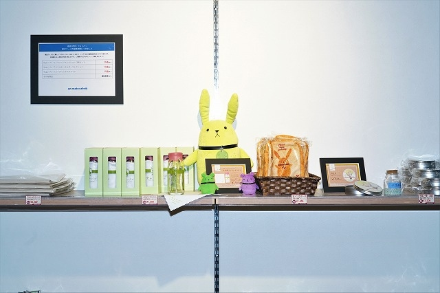 ツキプロ公式カフェ『池袋月野亭』3月の「やよいパン」店内&試食レポート|シンプル&ナチュラルな店内で、ほっこりパンに癒される♪-15