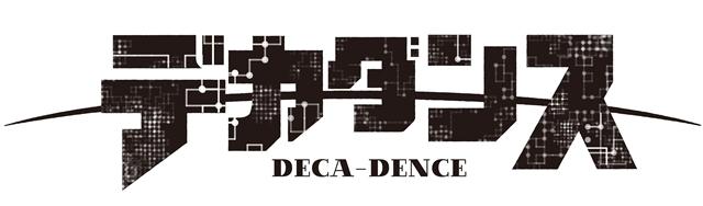 気鋭の実力派スタジオ《NUT》が放つ新作TVアニメ『デカダンス』2020年夏に放送開始予定! 立川監督、角木プロデューサー(NUT)からコメント到着-2