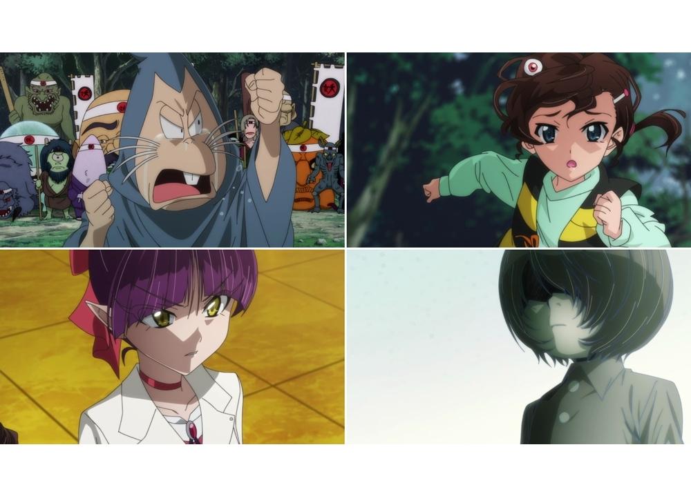 『ゲゲゲの鬼太郎』第96話「第二次妖怪大戦争」の先行カット到着!