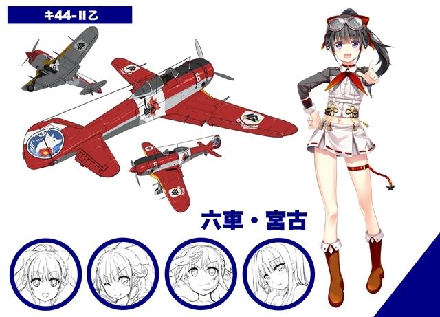 戦翼のシグルドリーヴァ-3