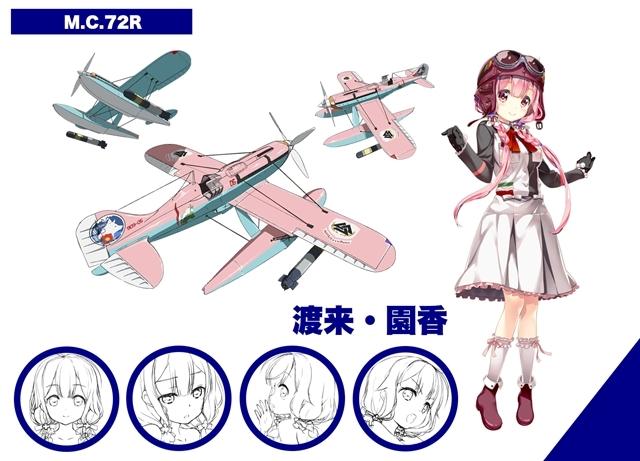 『戦翼のシグルドリーヴァ』TVアニメ2020年7月放送決定! イントロダクション・登場キャラ・戦闘機を公開-5