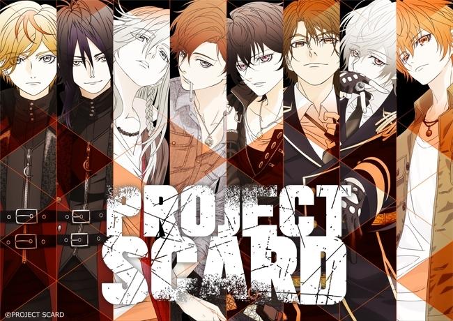 『PROJECT SCARD』ファンミーティング&朗読劇が開催決定! 声優の益山武明さん・野上翔さんが4月パーソナリティで公式番組も配信-1