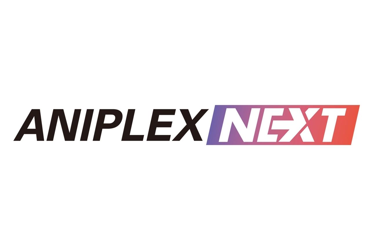 前野智昭と茅野愛衣が出演するアニプレックスの新コンテンツがスタート