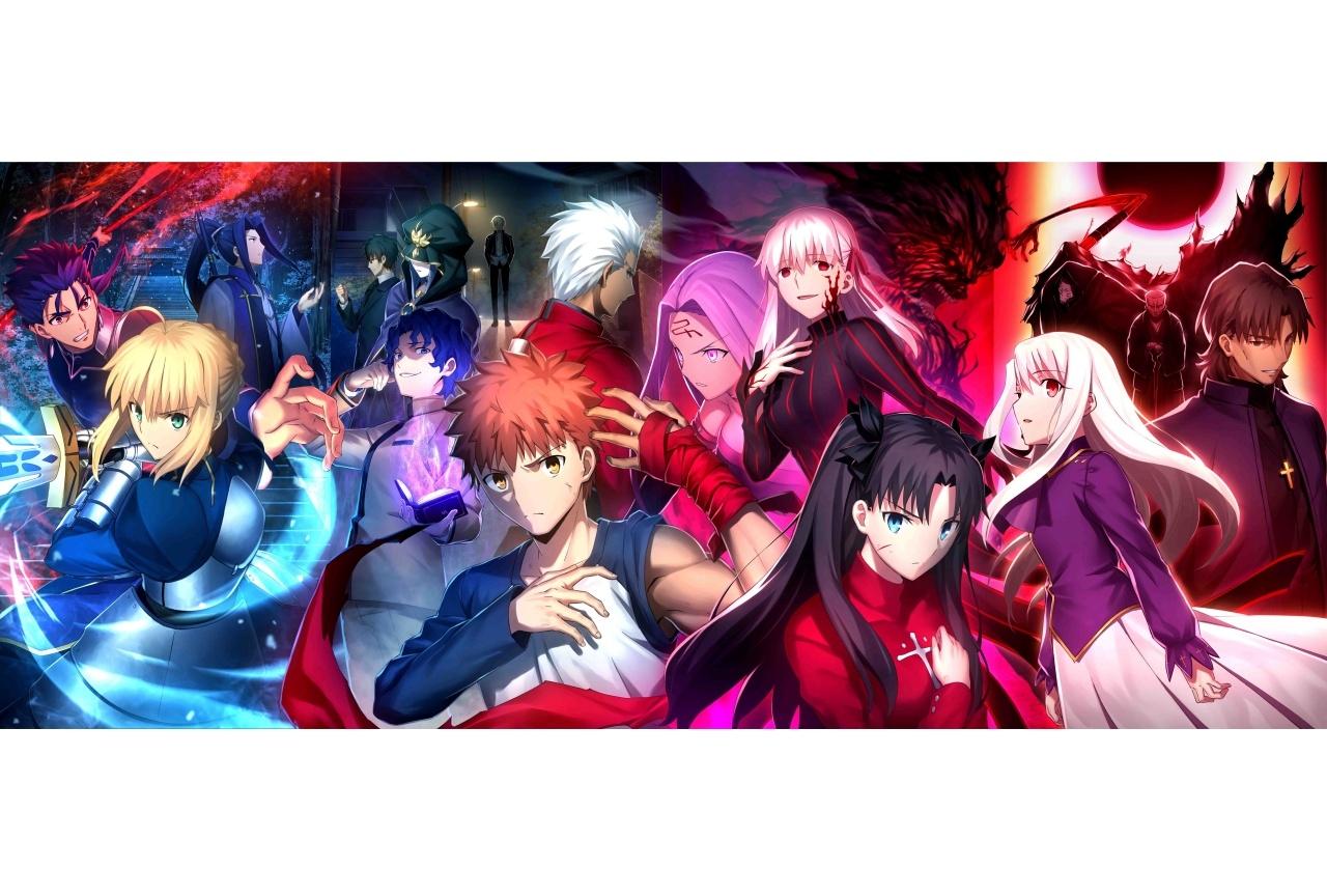 劇場版『Fate/stay night [HF]』最終章・ufotable 描き下ろし『FGO』概念礼装イラストが解禁