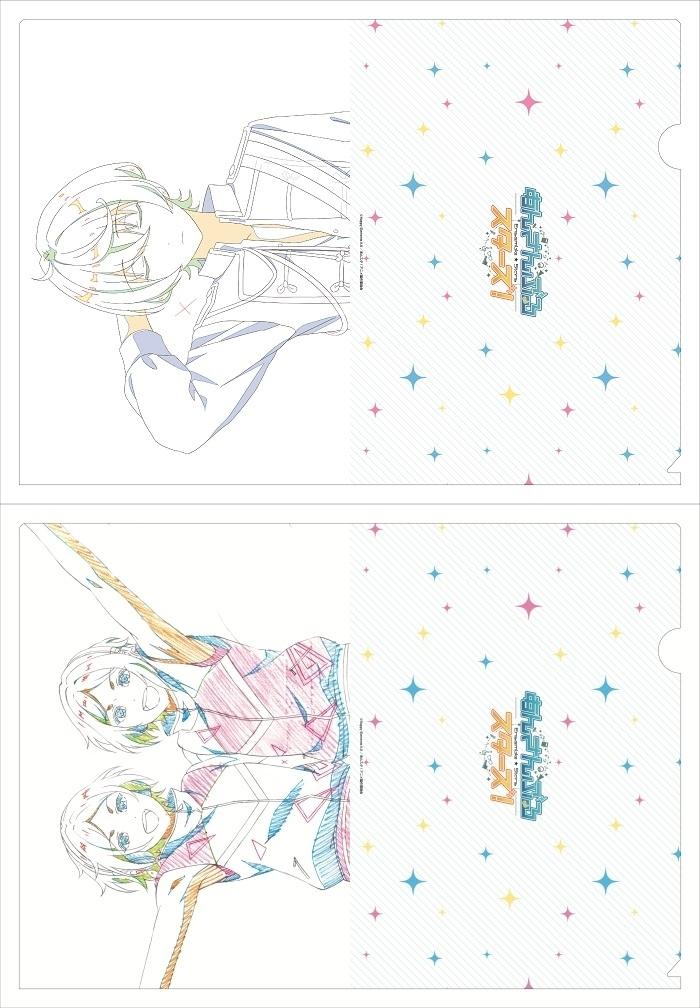 『あんさんぶるスターズ!』あらすじ&感想まとめ(ネタバレあり)-15