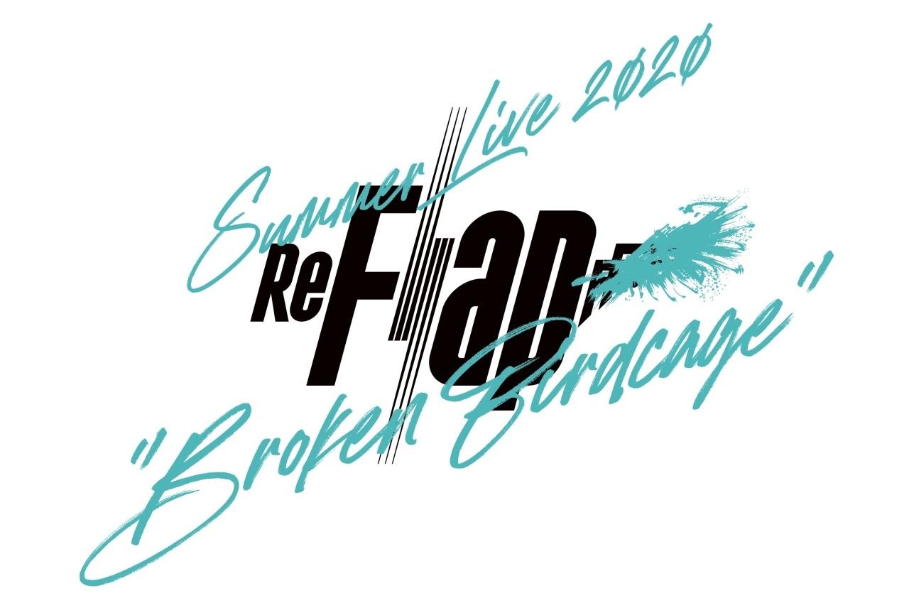 『ReFlap』2nd Voting&ライブイベントの開催が発表