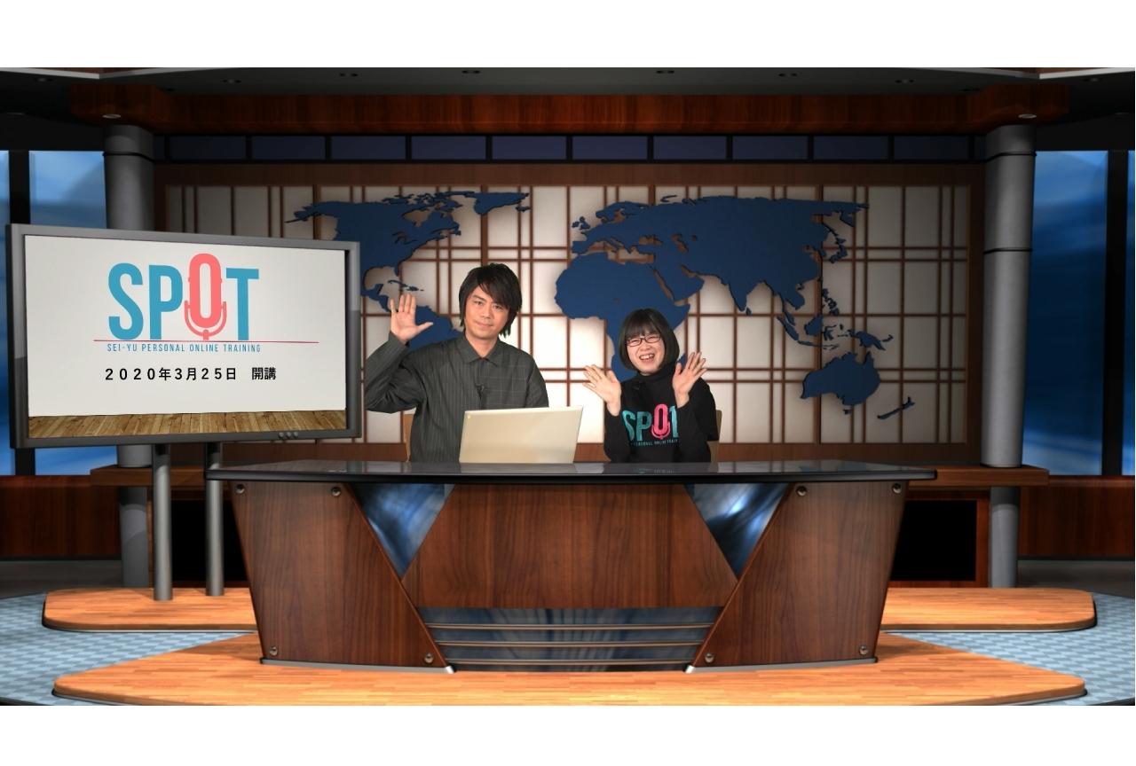 浪川大輔が特別講師を務めた声優学校「SPOT」のオープンキャンパスをレポート