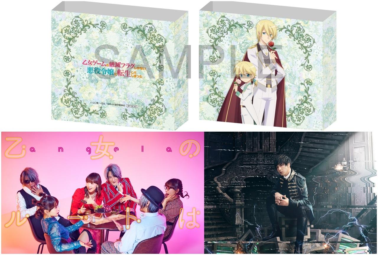 春アニメ『はめふら』OP&EDテーマの連動購入特典を公開!