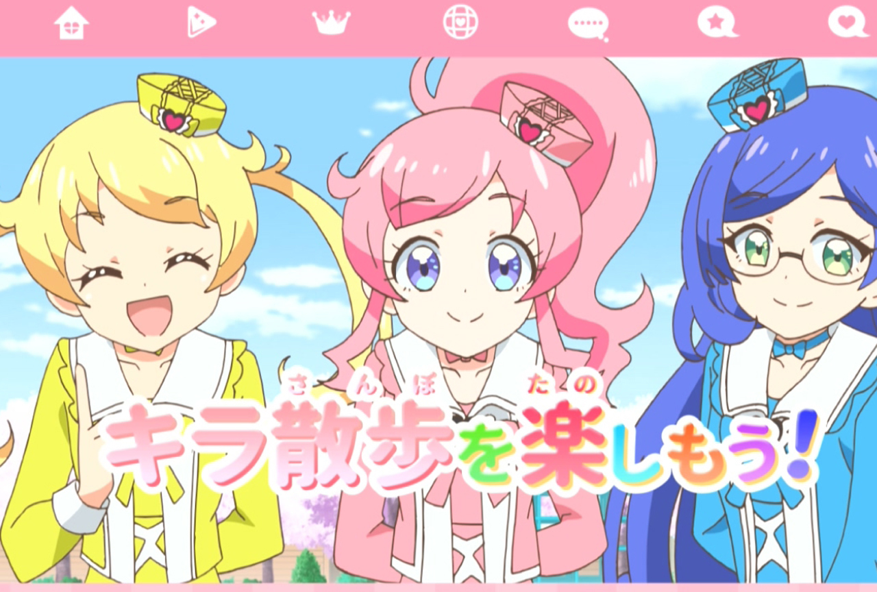 『キラッとプリ☆チャン』アニメ第102話 先行カット・あらすじ到着