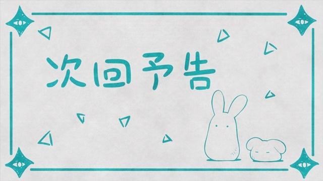 『地縛少年花子くん』の感想&見どころ、レビュー募集(ネタバレあり)-2