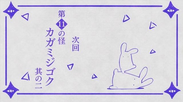 『地縛少年花子くん』の感想&見どころ、レビュー募集(ネタバレあり)-10