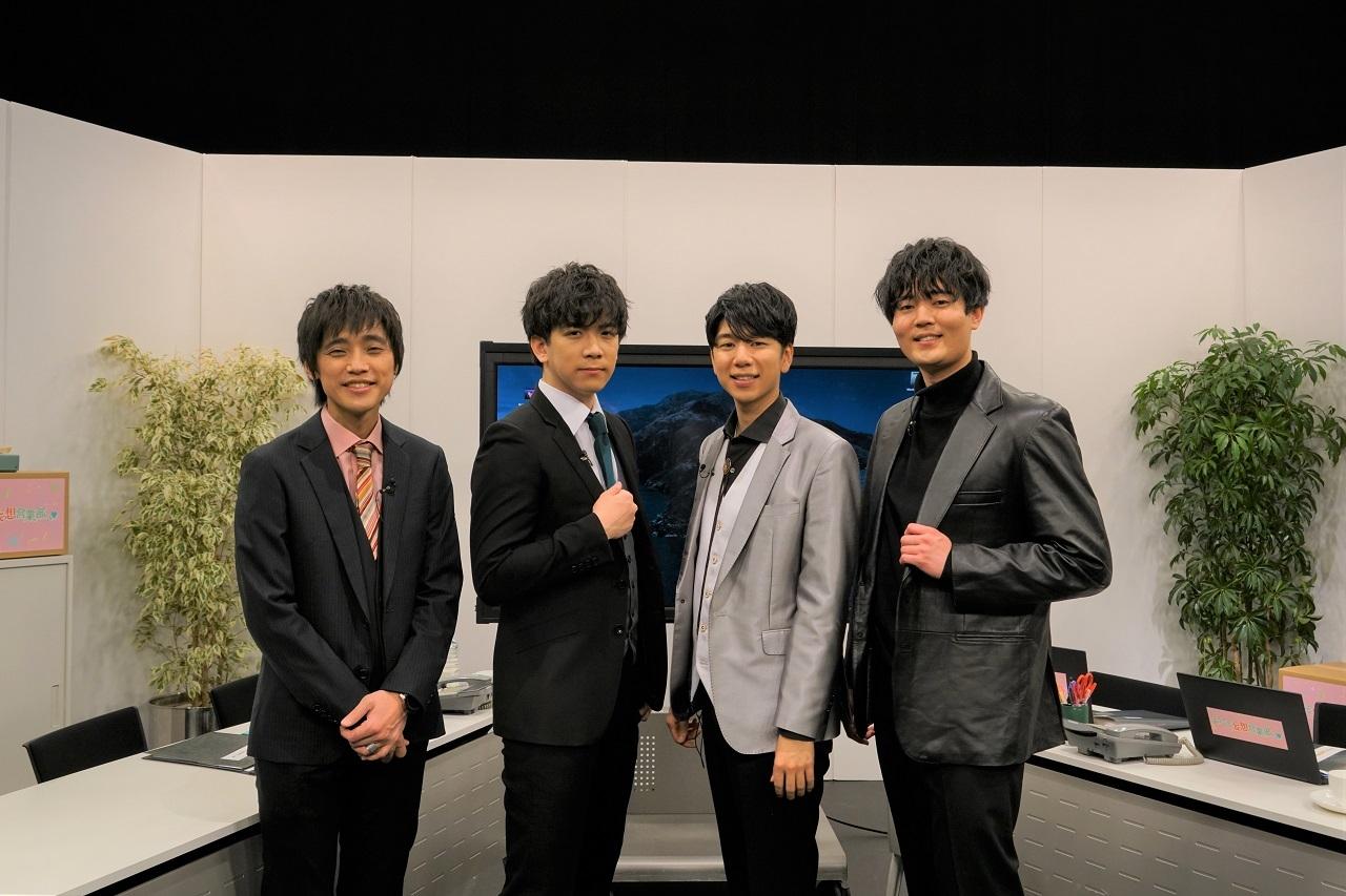 『妄想営業部』生配信レポ&キャストインタビュー