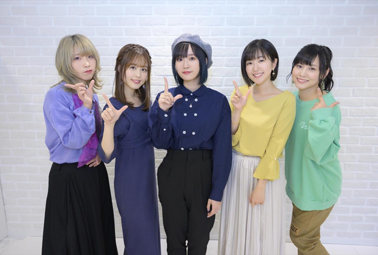 声優・花守ゆみり、茅野愛衣ら出演のアニメ『ラスダン』特番レポート