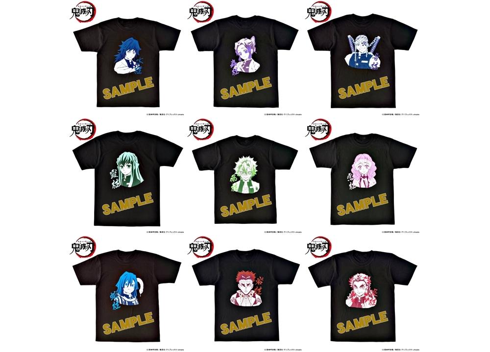 『鬼滅の刃』柱Tシャツコレクションがアニメイト通販に登場!