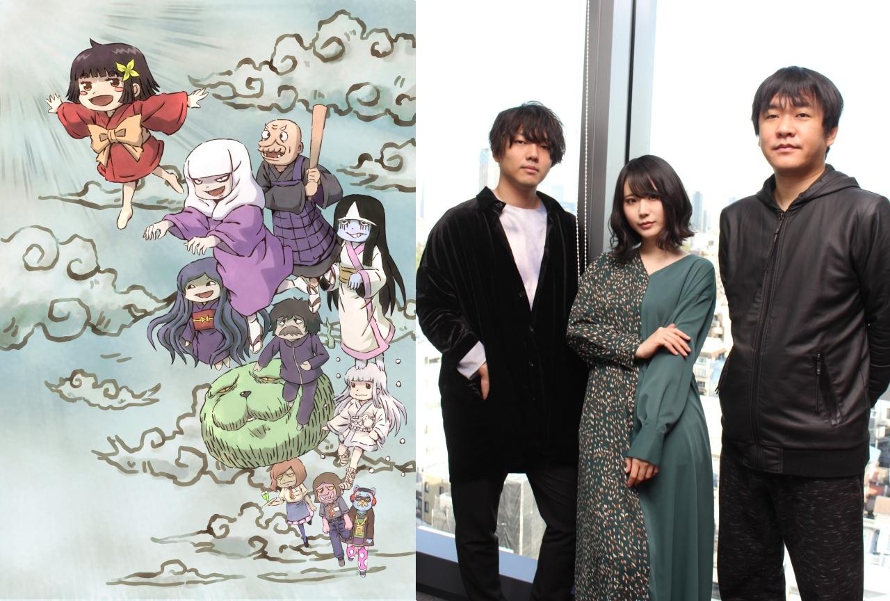 『ざしきわらしのタタミちゃん』押切蓮介監督×ORESAMA座談会