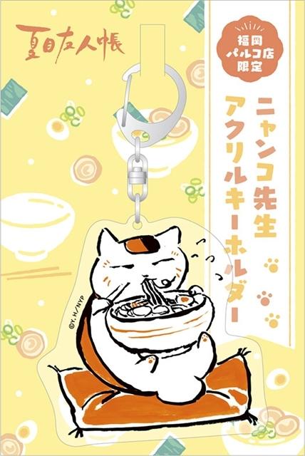『アニメイト福岡パルコ』3/28移転リニューアルオープン! HKT48田島芽瑠さんが、3/27開催のメディア向け内覧会に登場-18