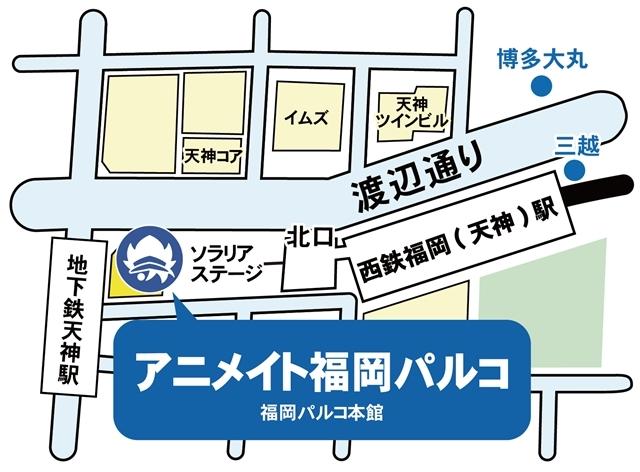『アニメイト福岡パルコ』3/28移転リニューアルオープン! HKT48田島芽瑠さんが、3/27開催のメディア向け内覧会に登場-22