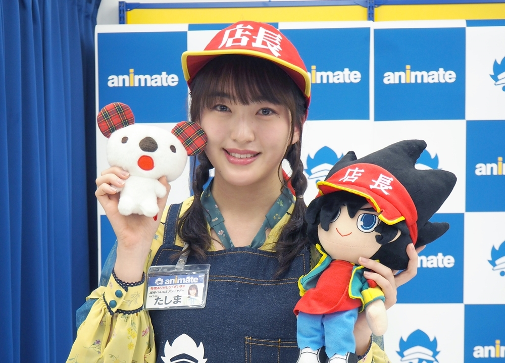 『アニメイト福岡パルコ』HKT48田島芽瑠さんがメディア向け内覧会に登場