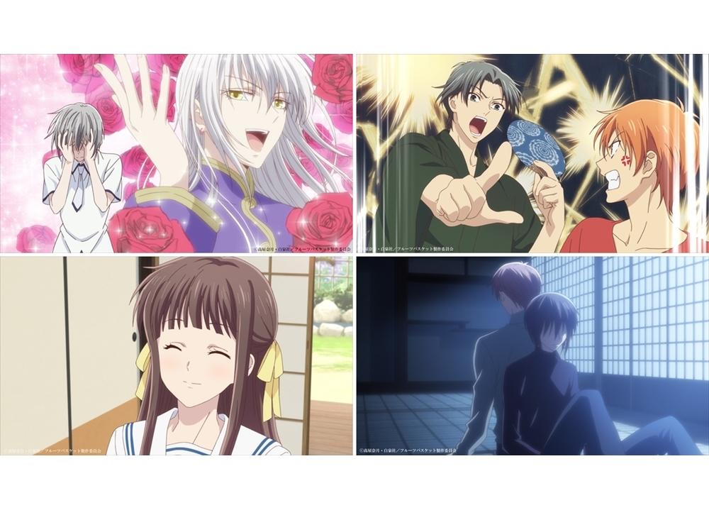 『フルバ』2nd seasonより、第1話先行場面カット公開!