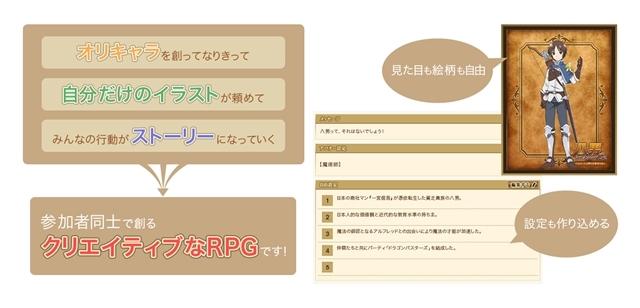 TVアニメ『八男って、それはないでしょう!』LINEスタンプ好評配信中! 4/2からはクリエイティブRPGとのコラボもスタート-5