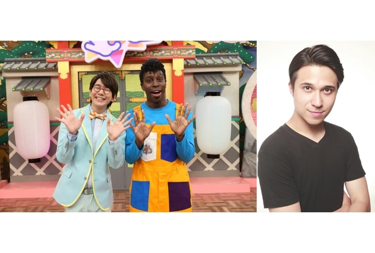 『おはスタ』が4月6日放送回よりリニューアル