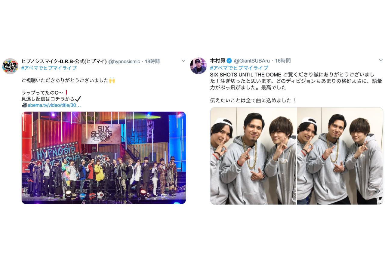 『ヒプマイ』5thライブ出演声優の番組放送後ツイートまとめ