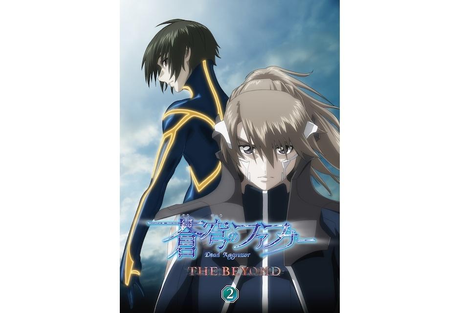 『蒼穹のファフナー THE BEYOND』BD&DVDの第二弾が5月27日発売