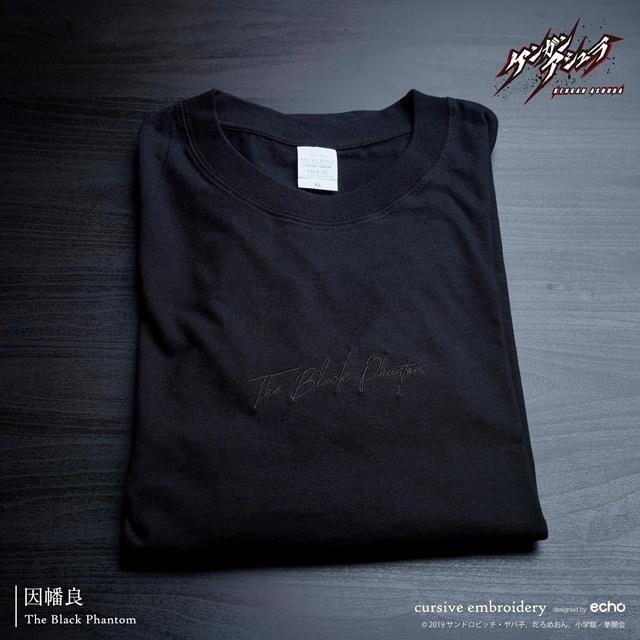 『ケンガンアシュラ』あらすじ&感想まとめ(ネタバレあり)-11