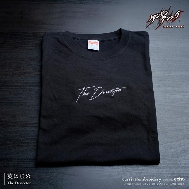 『ケンガンアシュラ』あらすじ&感想まとめ(ネタバレあり)-13