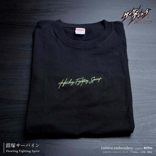 『ケンガンアシュラ』あらすじ&感想まとめ(ネタバレあり)-15