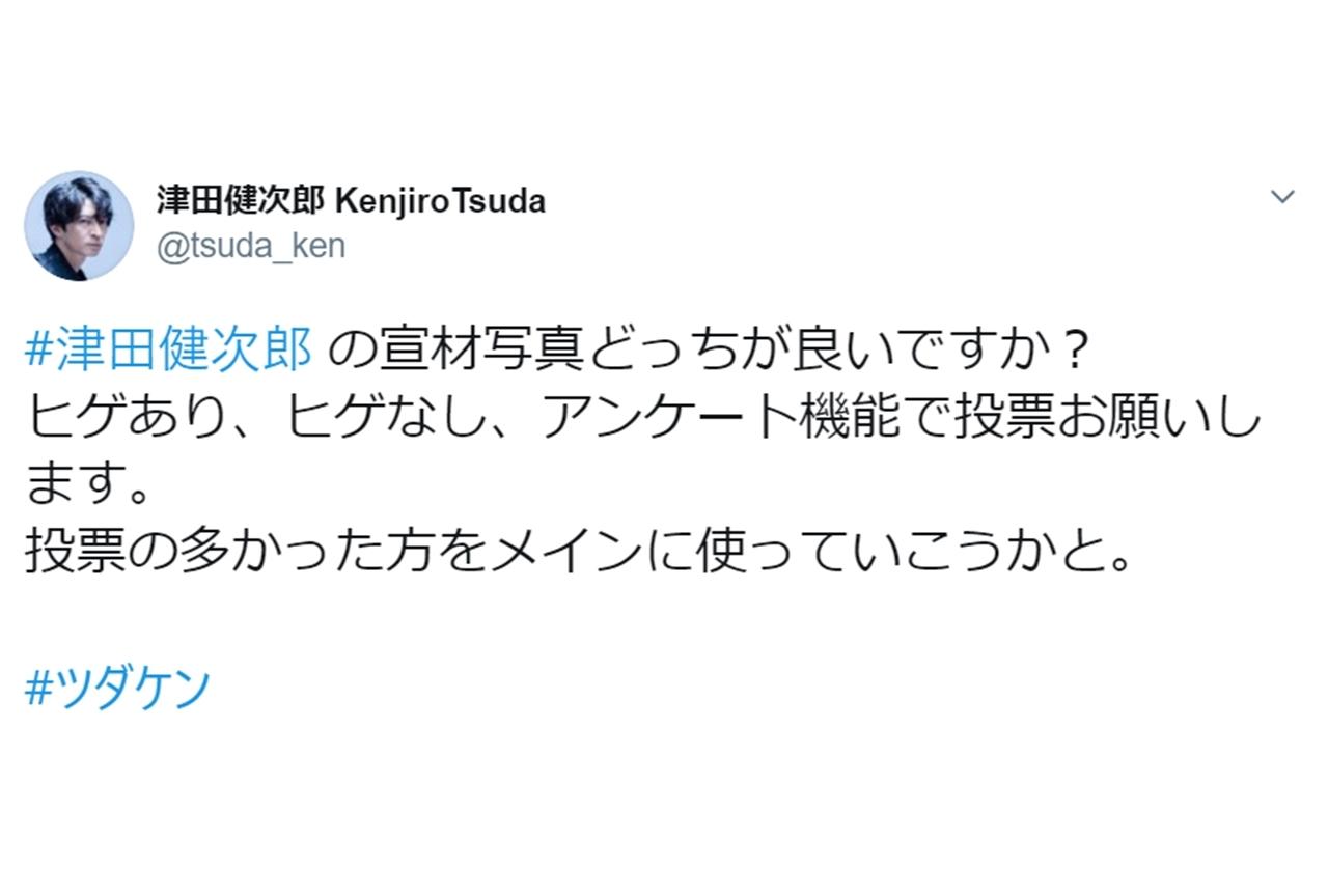 声優・津田健次郎が宣材写真のヒゲありorヒゲなしアンケートを実施