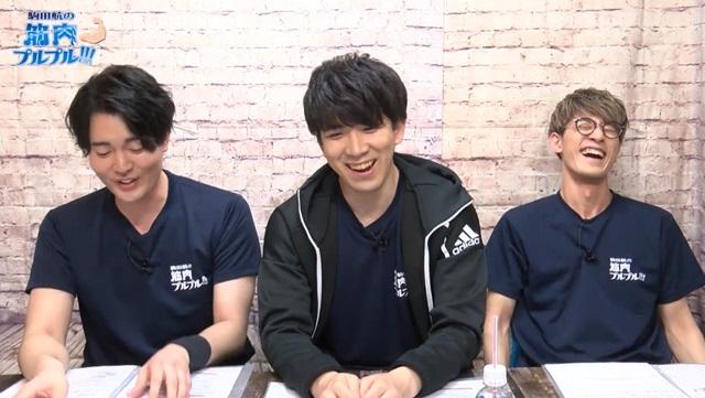『駒田航の筋肉プルプル!!!』#13の番組レポート到着!伊東健人さんがゲストとしてリベンジ参戦!2年目に突入する番組を盛り上げる-9