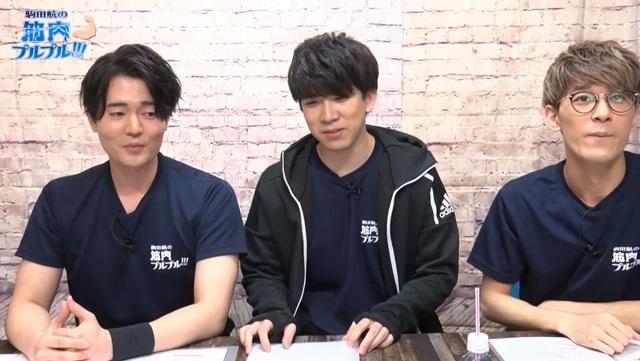 『駒田航の筋肉プルプル!!!』#13の番組レポート到着!伊東健人さんがゲストとしてリベンジ参戦!2年目に突入する番組を盛り上げる-6