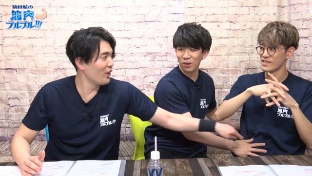 『駒田航の筋肉プルプル!!!』#13の番組レポート到着!伊東健人さんがゲストとしてリベンジ参戦!2年目に突入する番組を盛り上げる-7