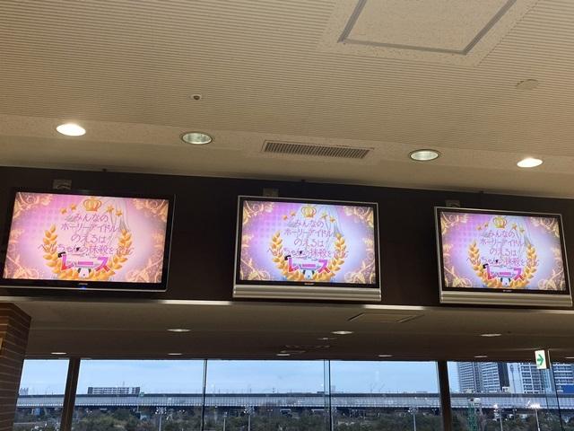 アニメ『邪神ちゃんドロップキック』イベント「邪神ちゃんケイバ@船橋競馬場」公式レポートが到着!声優・原奈津子さんが視聴者プレゼントのためにガチ予想!?