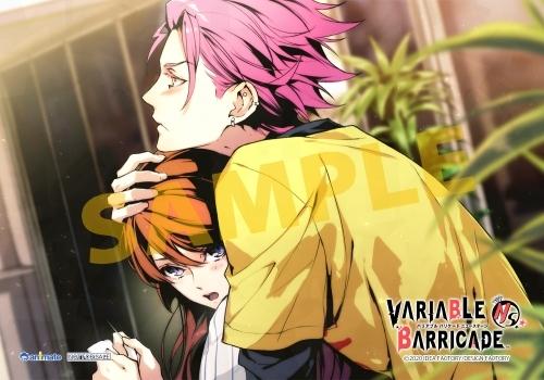『VARIABLE BARRICADE』(バリバリ)ニンテンドースイッチ版が2020年6月18日に発売! アニメイト限定セット特典は描きおろしグッズ3種-3