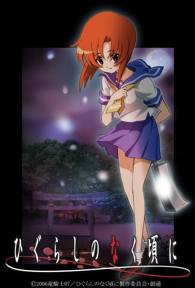 7月放送のTVアニメ『ひぐらしのなく頃に』を記念して、2006年放送の第1期1~13話が再放送! あわせて前原圭一をはじめとしたキャラクター設定画が到着!-1