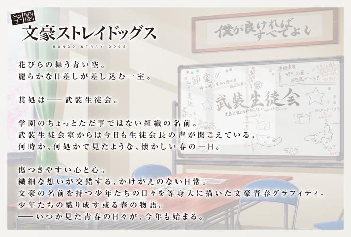 企画・特集-7