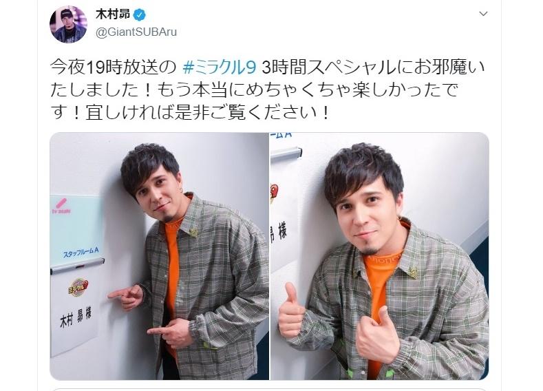 声優・木村昴が今夜(4/1)放送の『くりぃむクイズ ミラクル9』3時間スペシャルに出演